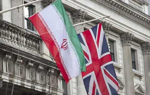 سفارت-بریتانیا